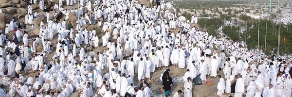 DAY OF ARAFAT