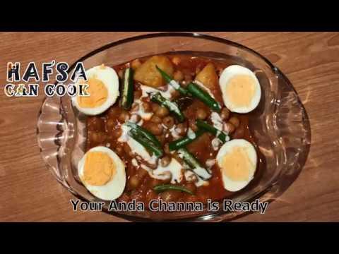 Anday Chanay Lahori Style | How To Make Anday Chanay