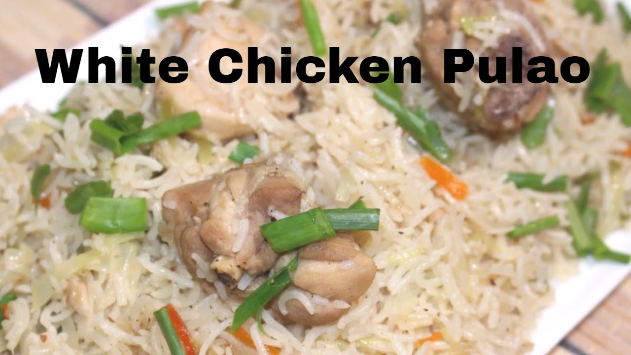 Easy & Quick white Chicken Pulao Recipe Eid Special in Urdu/Hindi