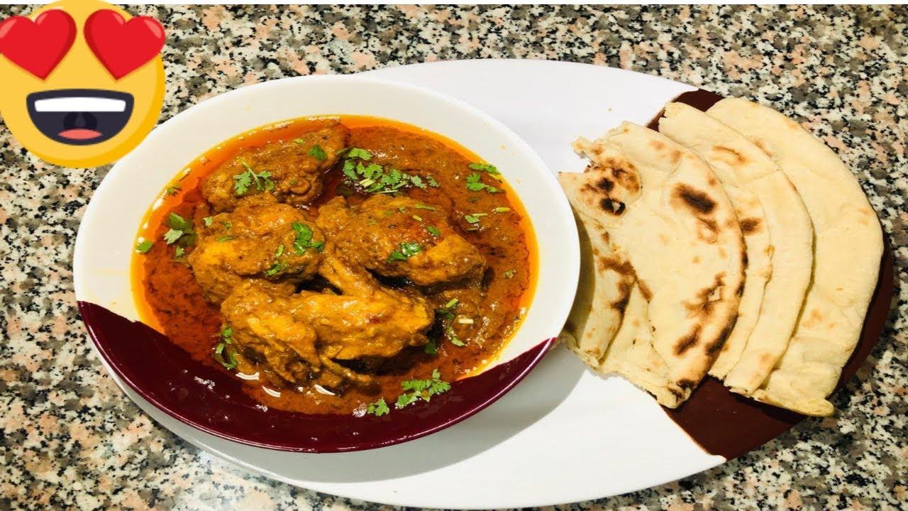 Restaurant Style Shadiyon Wala Chicken Korma   Degi Chicken Korma