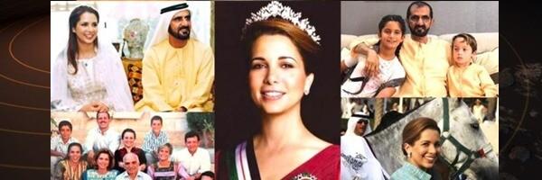 UAE Prime Minister