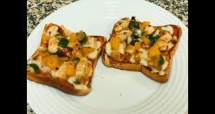 Easy & Quick Bread Pizza Recipe | Bread Pizza for Kid's Lunch Box