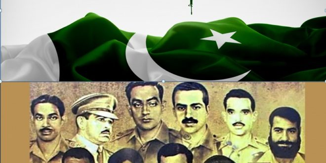 DEFENCE DAY HOLIDAY