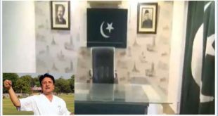 ABDUL QADIR'S LOVE FOR THE COUNTRY HAS REVEALED