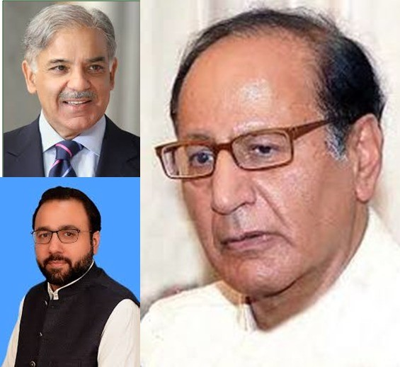 CHAUDHRY SHUJAAT HUSSAIN AND SHARIF FAMILY HAVE A CLOSE RELATIONSHIP