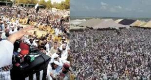 Maulana Fazl ur Rehman