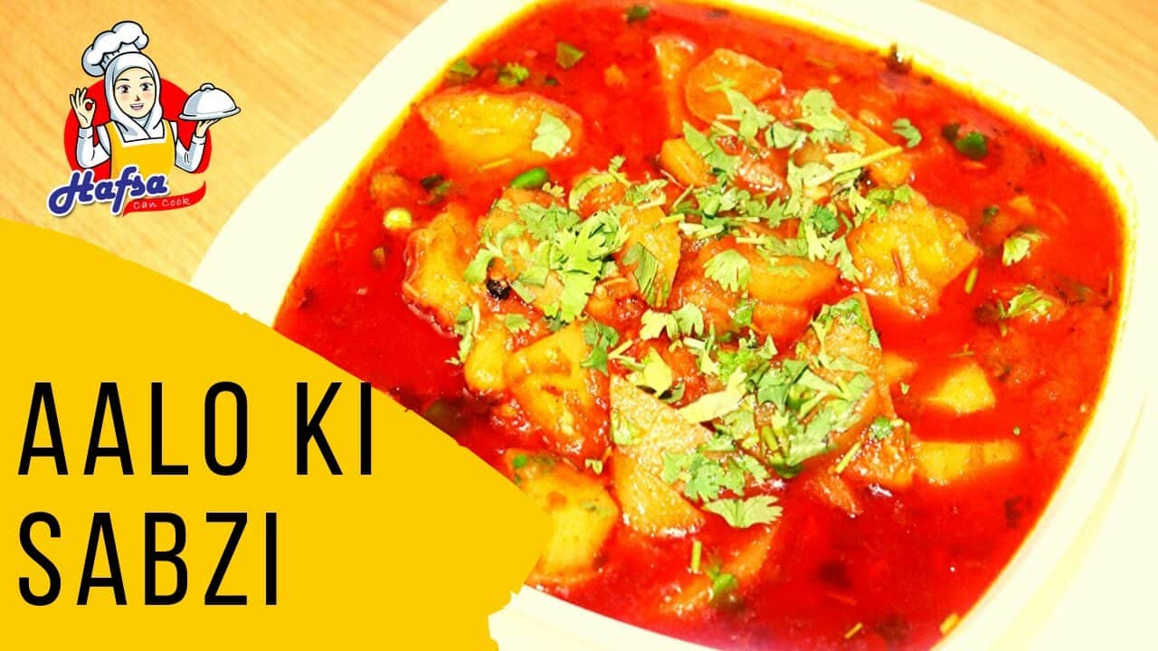 Aloo Shorba Simple and Fast Salan | Potato Curry in Urdu Hindi