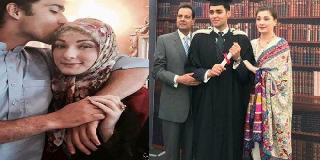 Maryam Nawaz son Junaid Safdar made a big decision