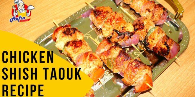 Shish Taouk Chicken Recipe in Hindi Urdu | Lebanese and Syrian recipe - Hafsa Can Cook
