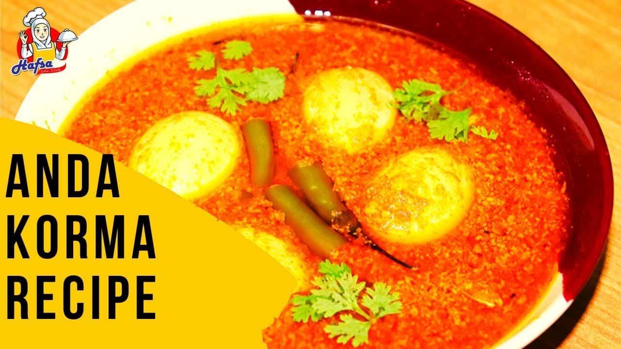 Anda Korma Recipe | Egg Masala Curry Recipe | انڈا قورمہ