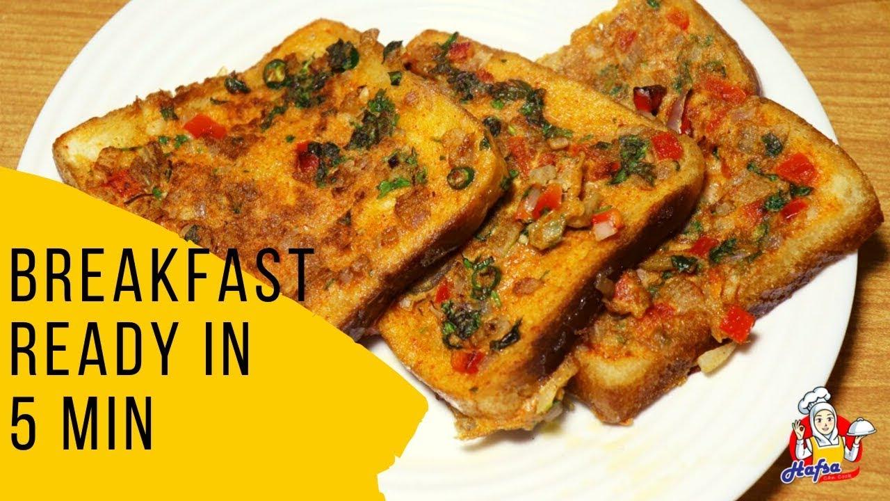 Breakfast Recipes Easy Just in 5 Min   Bread Toast Recipe Indian