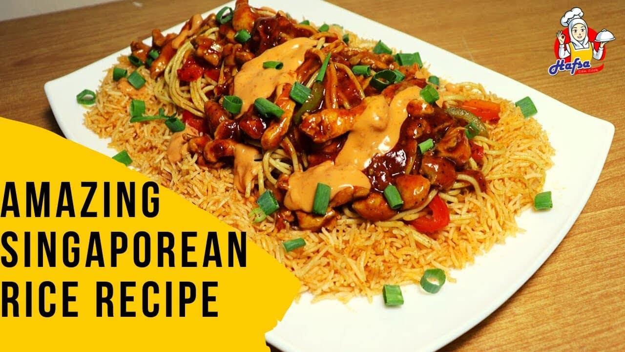 Singaporean Rice Recipe in Urdu Hindi   How to Make Singaporean Rice