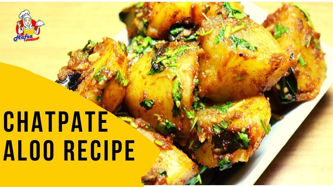 Chatpate Aloo | Lal Aloo | Teekhay Aloo | Khatte Aloo Recipe Urdu, Hindi