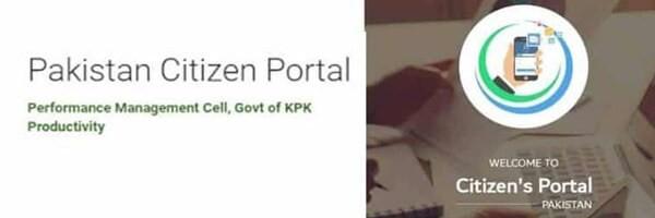 complaints on Citizens Portal