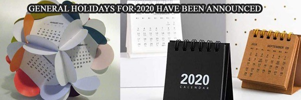 General holidays for 2020