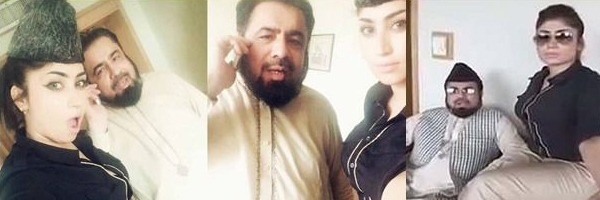Selfie scandal Mufti Abdul Qawi