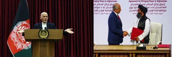 Ashraf Ghani withdraws from US agreement