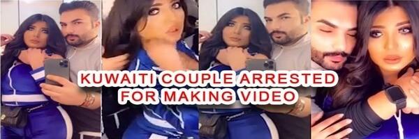 Kuwaiti couple arrested