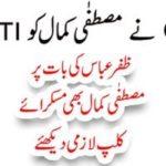 PTI Mustafa Kamal PSP Zafar Abbas JDC