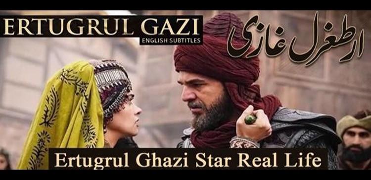Ertugrul Ghazi Actors Real Life