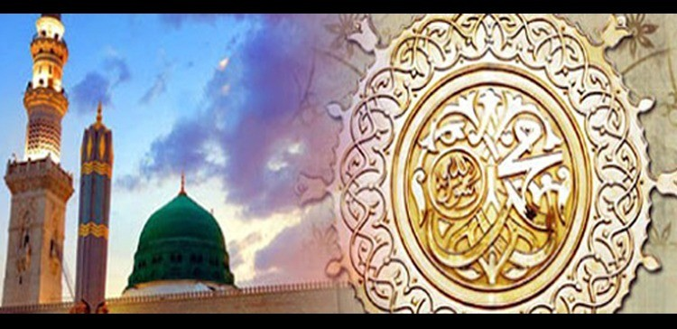 Holy Prophet (peace be upon him)