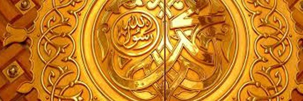 principles of the Holy Prophet