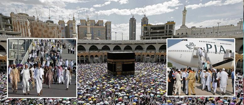 "Pakistan calls for an immediate conference to address the current condition, ""Hajj 2020"""