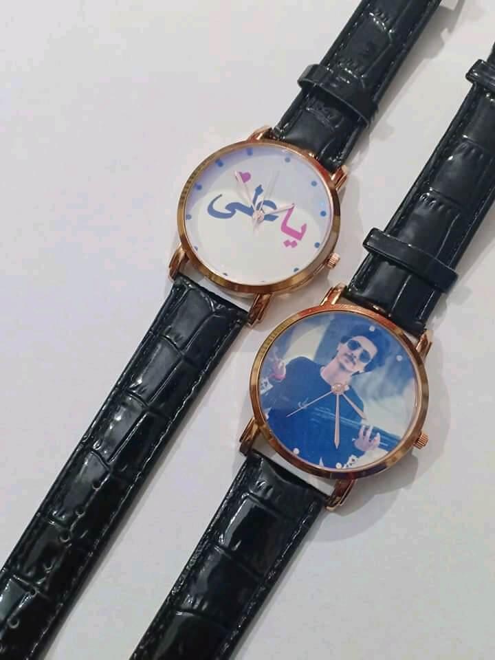 Customized Wrist Watch