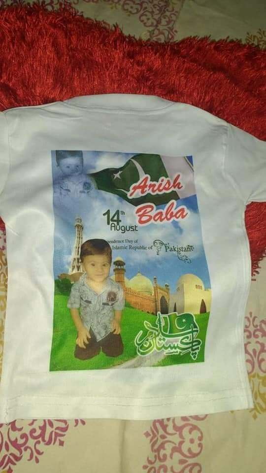 Customized 14 August Printed Shirt