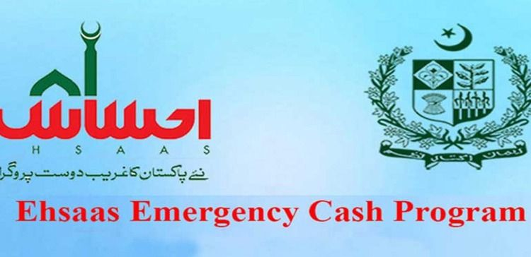 Ehsaas Programme: Govt provides families of Rs149.879bn to 12.3mn