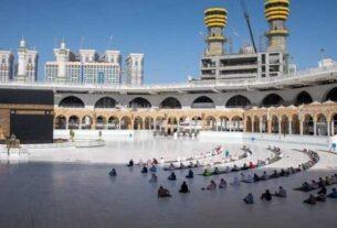 SAUDI ARABIA ANNOUNCES HAJJ ON JULY 30 AND EID ON JULY 31