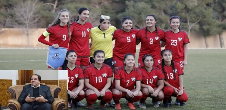 WOMEN PLAYERS DEMAND ARREST OF FORMER AFGHAN FOOTBALL