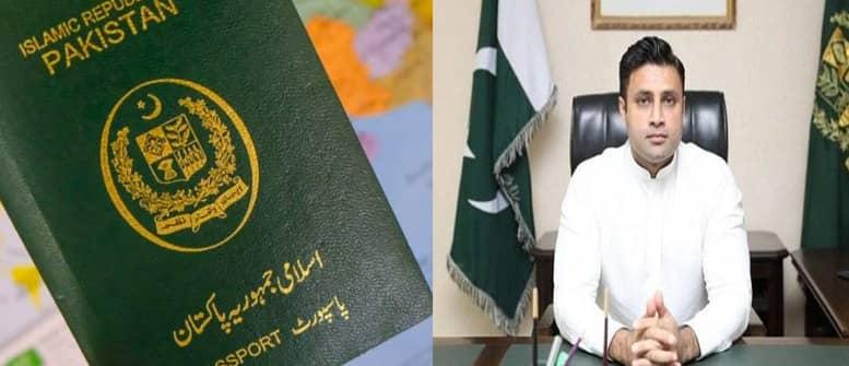 Pakistani overseas to have a digital banking service, says Zulfi Bukhari
