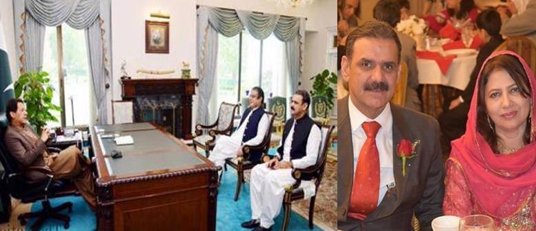 Resignation of Asim Bajwa