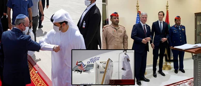 The US-Israeli delegation leaves Abu Dhabi after talks on cooperation