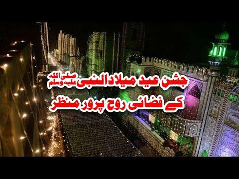 Jashan e Eid Milad un Nabi (saww)