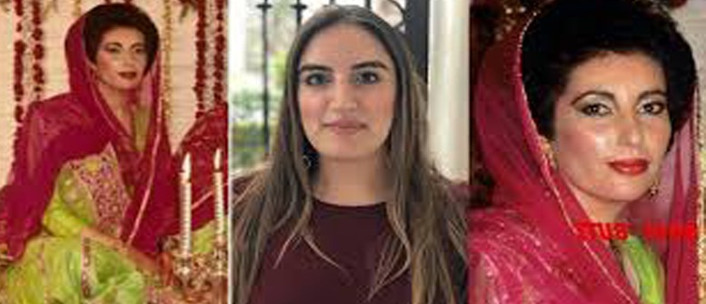To recreate Nikkah Bakhtawar Bhutto's Benazir staring at her Dholak