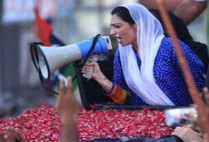 Asifa Bhutto Zardari