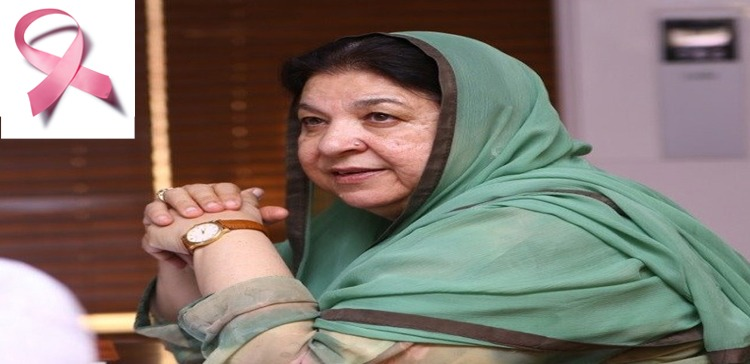 DR. YASMEEN RASHID HAS BREAST CANCER!