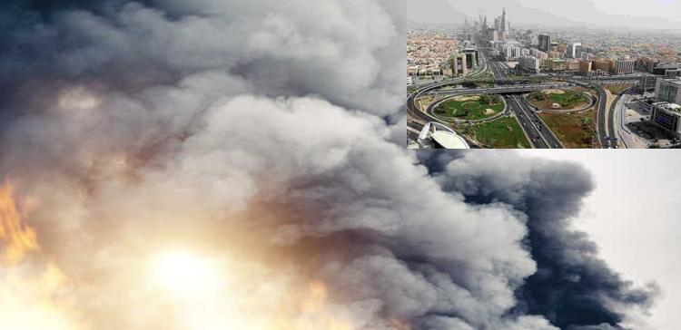 A Blast heard in Riyadh