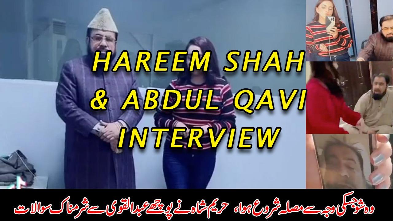 Hareem Shah Latest Interview Abdul Qavi