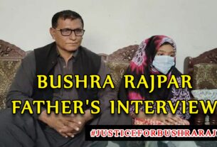 Bushra Rajpur went Missing after College