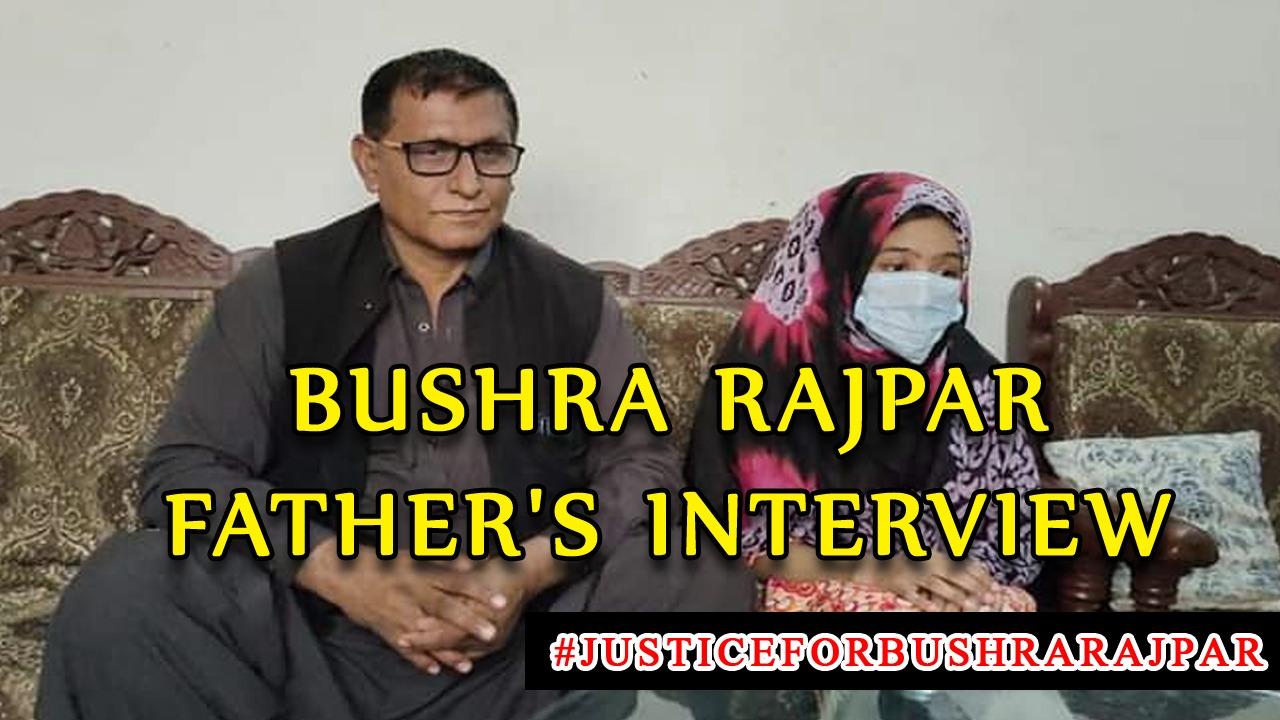 Bushra Rajpur went Missing after College