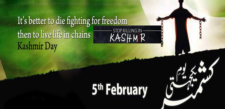 KASHMIR SOLIDARITY DAY - A NATIONAL HOLIDAY IN PAKISTAN