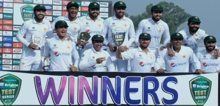 PAKISTAN DEFEATED SOUTH AFRICA