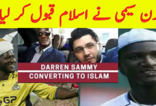 Is Darren Sammy planning to convert to Islam?