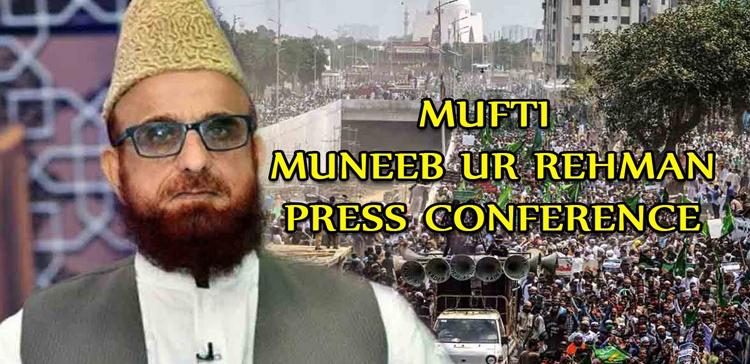 Mufti Muneeb ur Rehman Press Conference in Darul Ul Uloom AmjadiaMufti Muneeb ur Rehman Press Conference in Darul Ul Uloom Amjadia