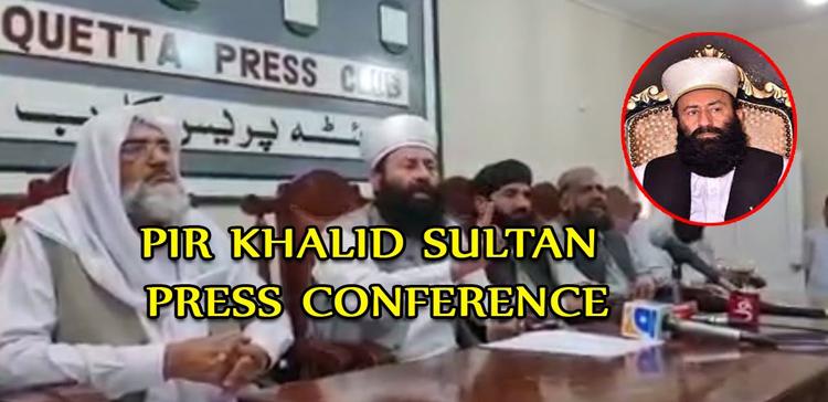 Pir khalid Sultan Bahu Press Conference
