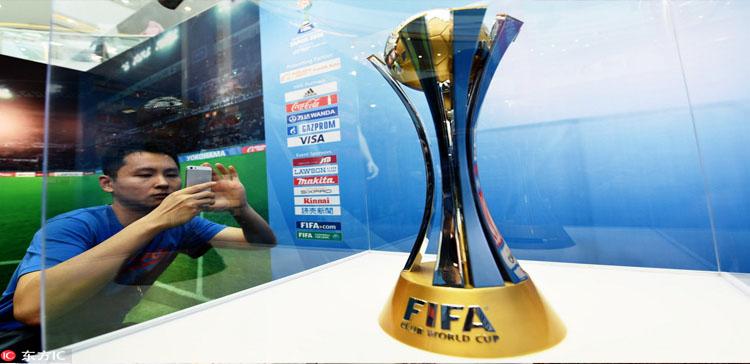 2021 FIFA Club World Cup