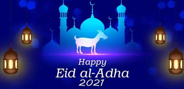 Eid ul Aadha 2021 in Pakistan